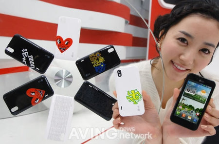 lg optimus one black. LG-Optimus-Black-1.jpg