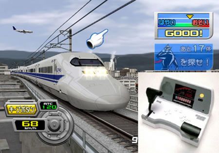 bullet train
