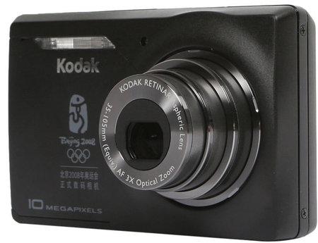 kodak-olympics-m2008.jpg