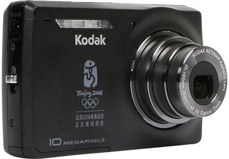 kodak-olympics-m2008_1.jpg