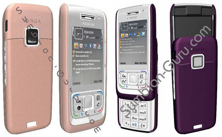 Nokia E65 in Pink and Plum looks so tempting - Gizmodiva.com