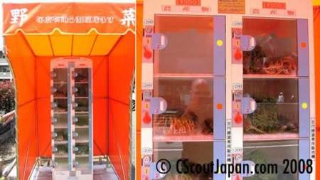 Tokyo subway to get DVD Rental vending machines