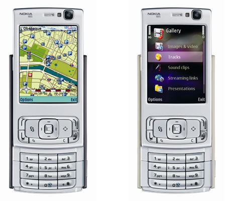 Nokia N95 or iPhone??? Read in a review that N95′s camera is supposed to be ...