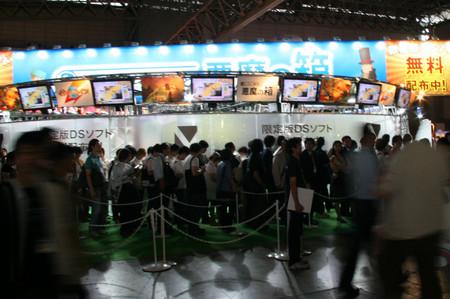 tokyo game show 2007 kicks off