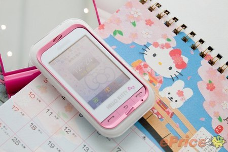 Samsung Taiwan has introduced the C3300 Hello Kitty edition which comes with