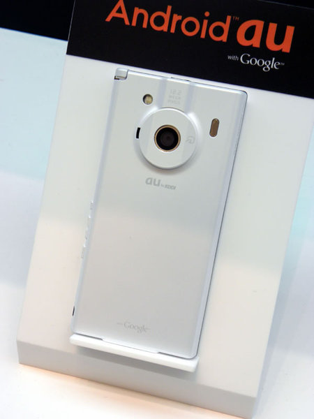 REGZA-Phone-IS04-4.jpg
