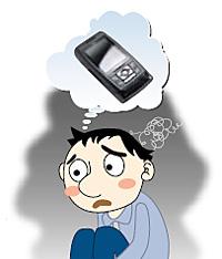 اعتیاد به موبایل xoy.ir وبلاگ خبری خوی