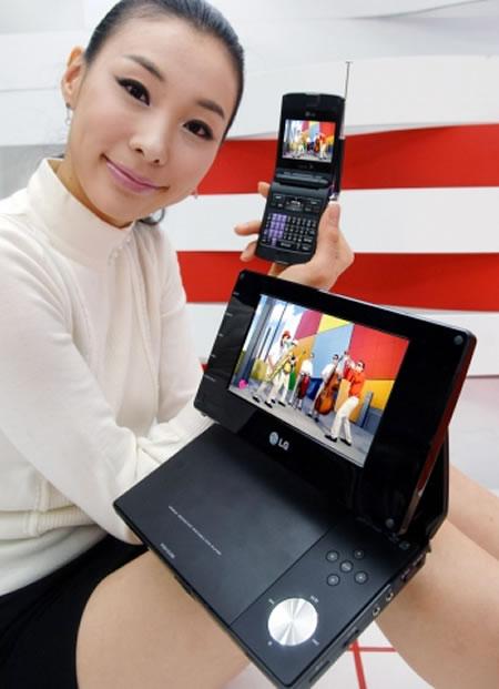 Eriku's World: LG's digital-TV-player phones headed for CES