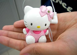 Hello Kitty MP3 player - New Launches