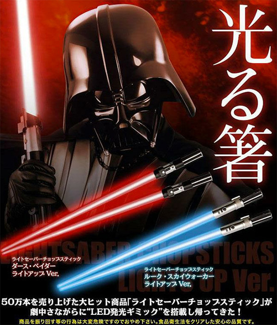 01 Lightsaber Chopsticks1