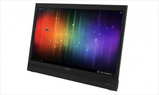 03 Frontier FT103 Kouziro 21.5 inch Android tablet
