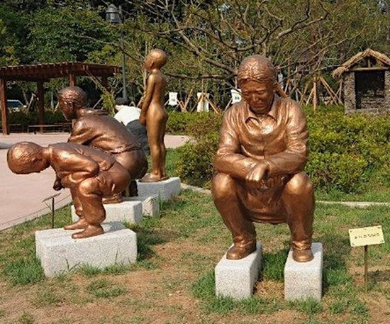 suwon toilet park