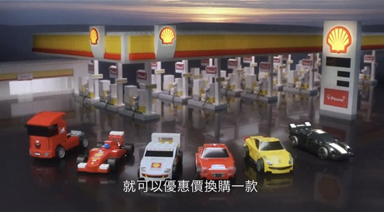 Shell Offers Miniature Lego Ferrari Kits To Gas Station