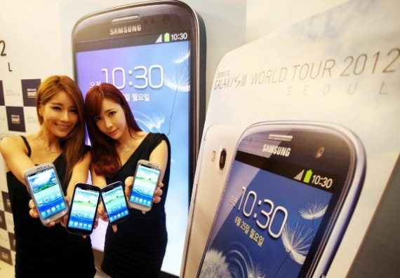 Samsung Galaxy S4 570x397