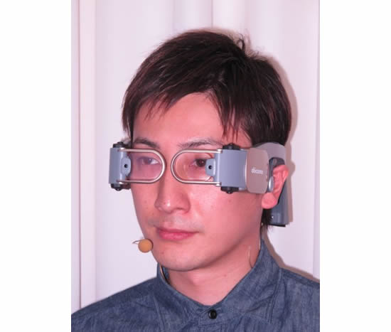 head mounted smartphone 1