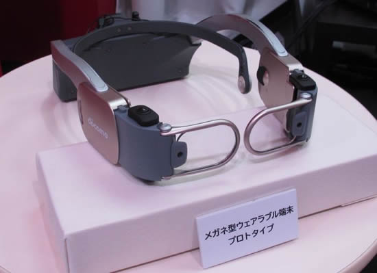 head mounted smartphone 2