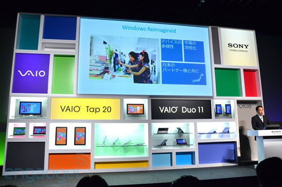 sony vaio windows 8
