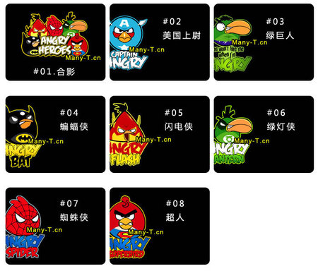 Angry Birds Merchandise Stores8 thumb 450x384
