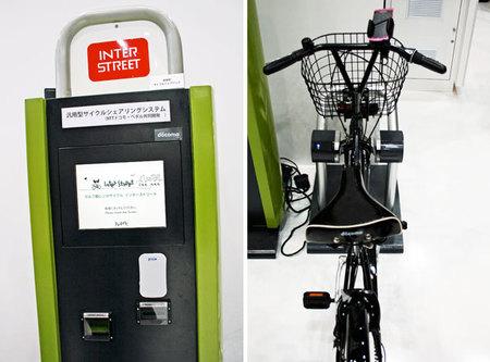 Docomo-bike-sharing-program-4.jpg