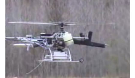 Guncopter 1