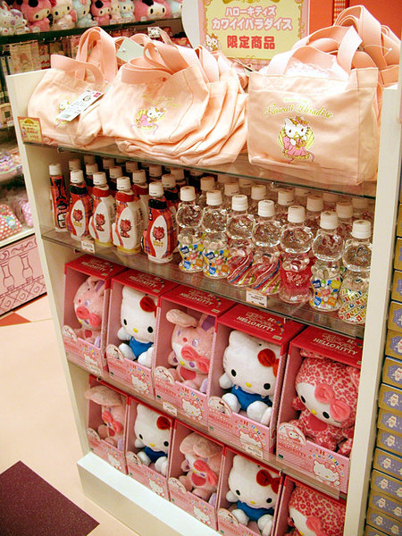 Hello Kitty Kawaii Paradise10 thumb 450x600