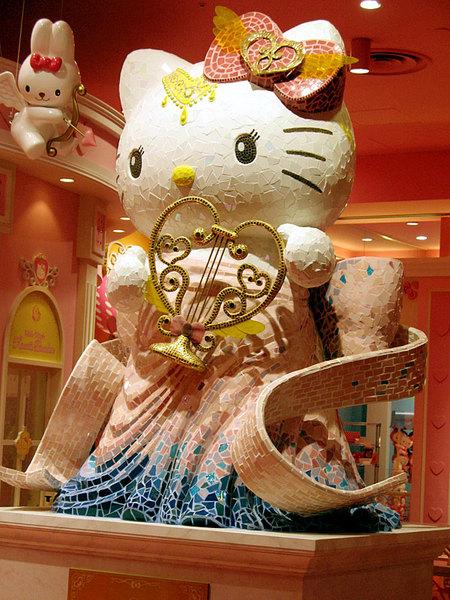 Hello-Kitty-Kawaii-Paradise13.jpg