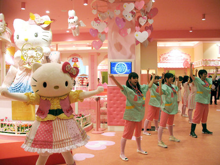 Hello Kitty Kawaii Paradise2 thumb 450x337