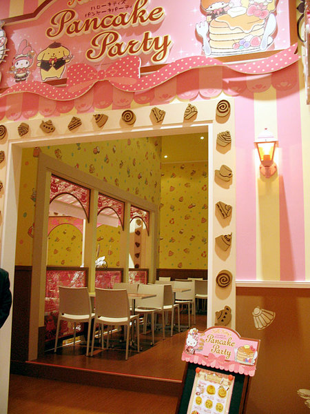 Hello-Kitty-Kawaii-Paradise6.jpg