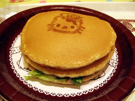 Hello-Kitty-Kawaii-Paradise8.jpg