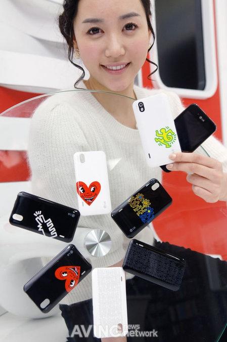 LG-Optimus-Black-2.jpg