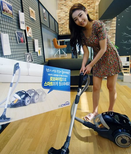 LG RoboCyking Cleaner 1