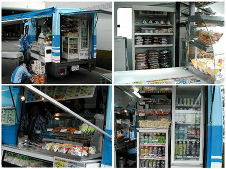 lawson s mobile convenience vans in japan are a blessing