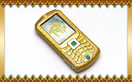 Nokia N73 Golden 1 thumb 450x2791