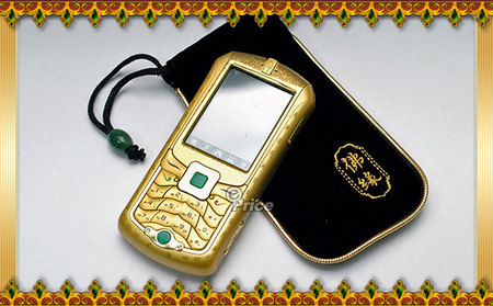 Nokia N73 Golden 10 thumb 450x2791