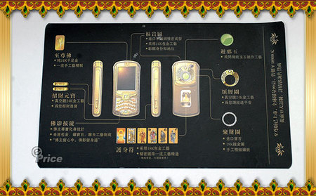 Nokia N73 Golden 15 thumb 450x3601