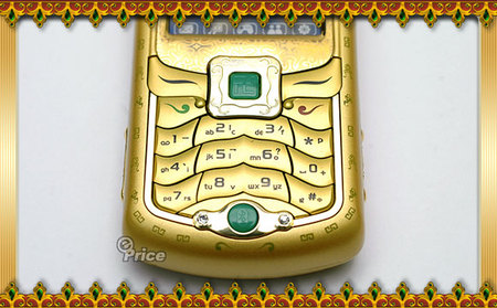 Nokia N73 Golden 2 thumb 450x2791