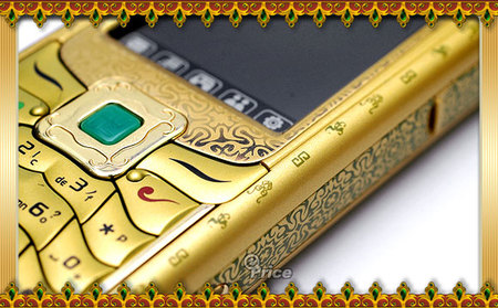 Nokia_N73_Golden_3.jpg