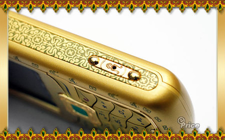 Nokia N73 Golden 4 thumb 450x2791