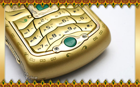 Nokia_N73_Golden_7.jpg