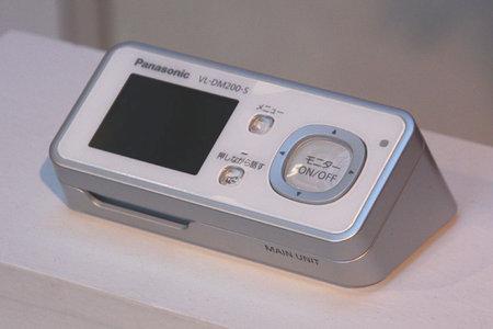 Panasonic-Wireless-Door-Monitor-2.jpg & Panasonic Wireless door monitor offers security with style |