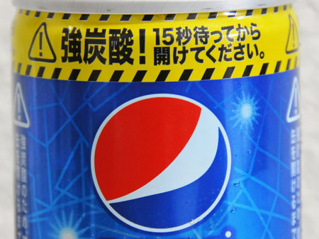 Pepsi Strong Shock2 thumb 450x337