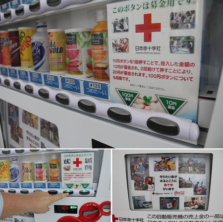 Red Cross Charity Donation Vending Machine1 thumb 450x448