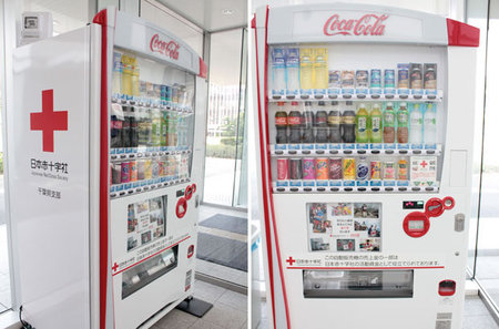 Red Cross Charity Donation Vending Machine2 thumb 450x297