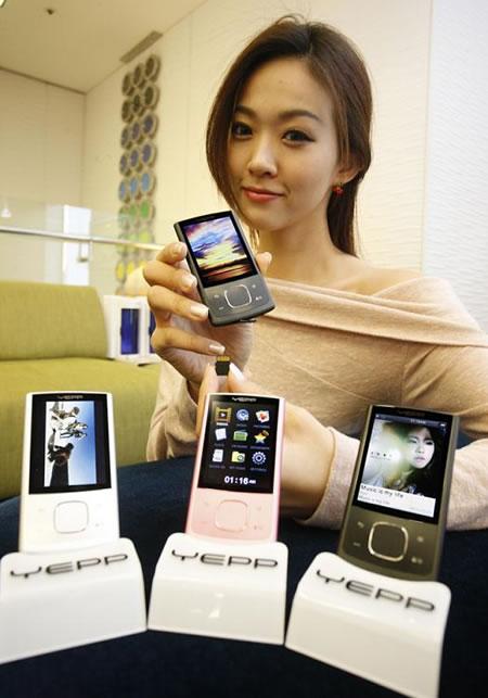 Samsung_RO_PMP2.jpg