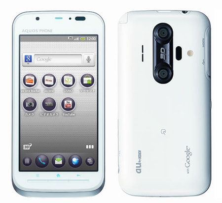Sharp AQUOS IS12SH is the first Android phone with a 3D ...