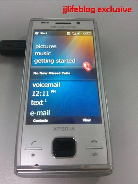 Sony-Experia-X2_2.jpg
