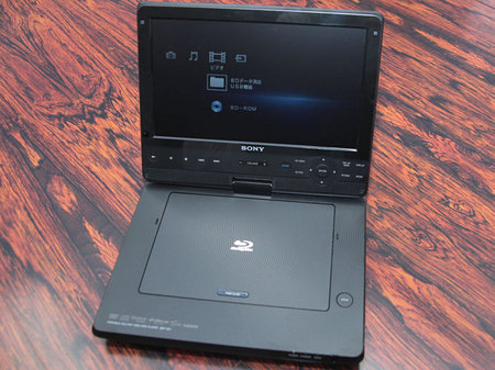 Sony portable Blu ray DVD player 1 thumb 450x337