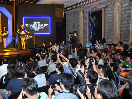 StarCraft 2 Midnight Launch Party 2