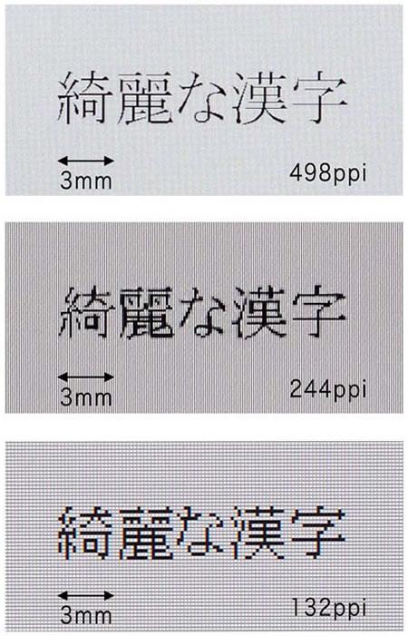 Toshiba-WQXGA-Display2.jpg