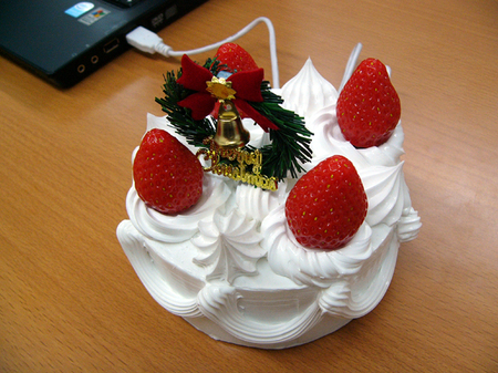 USB Christmas Cake 1 thumb 450x337
